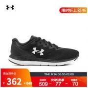 UNDER ARMOUR 安德玛 官方UA Charged Impulse 2女子运动跑步鞋3024141 黑色001 37.5