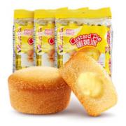 PANPAN FOODS 盼盼 蛋黄派 180g*3包¥9.40 2.4折 比上一次爆料降低 ¥0.55