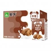 88VIP:蒙牛 早餐奶 核桃味 利乐包250ml*16盒*2件+众德 蜂蜜柚子茶 500g63.21元包邮(合牛奶28.41元/件)