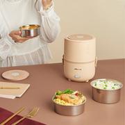 Bear 小熊 DFH-B15N1 电热饭盒