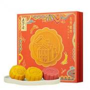 WU FANG ZHAI 五芳斋 月饼礼盒 480g37.6元(1件2折)