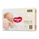 88vip:HUGGIES 好奇 金装婴儿纸尿裤 S7026.55元(需纸尿裤新客20元购物券)