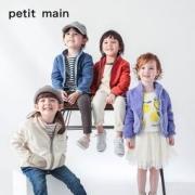 petit main 童装外套 摇粒绒棒球衫