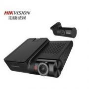 PLUS会员:HIKVISION 海康威视 G2 智能AI行车记录仪 1440P+32G卡