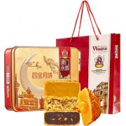 88VIP!MACAU WINGFAI 澳门永辉 月饼礼盒 500g¥17.05 1.6折 比上一次爆料降低 ¥22.37