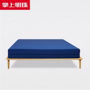 M&Z 掌上明珠家居 CD020 弹簧生态乳胶床垫 1.5m