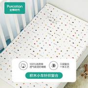 Purcotton 全棉时代 婴儿非一次性隔尿垫 防水可水洗 大号防漏床单 90*70cm