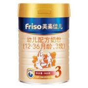 Friso 美素佳儿 金装系列 幼儿配方奶粉 3段 900g173元
