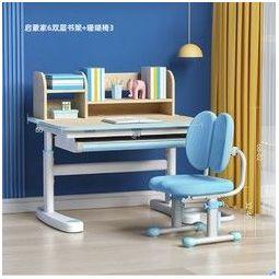 igrow 爱果乐 启蒙家6 儿童学习桌套装 双层书架+珊瑚椅3