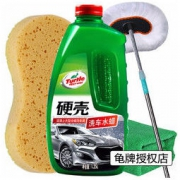Turtle Wax 龟牌 高泡型洗车液套装 超值装
