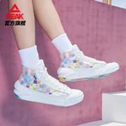 PEAK 匹克 态极 鎏 E12437B 情侣款运动板鞋