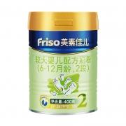 88VIP:Friso 美素佳儿 婴儿配方奶粉 2段 400g