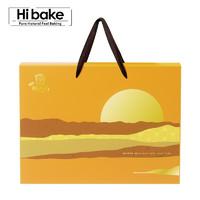 Hibake 山河月明 中秋月饼礼盒 混合装 700g