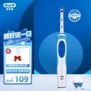 PLUS会员:Oral-B 欧乐-B D12 电动牙刷