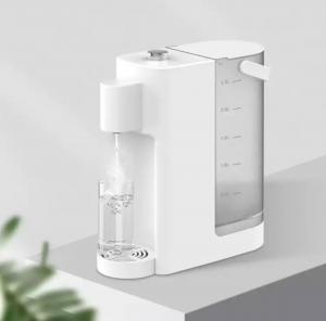 PLUS会员:MELING 美菱 MY-YJ01 即热饮水机 2.5L