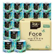 C&S 洁柔 Face系列 油画卷纸 4层200g27卷(108mm*138mm)¥33.28 3.4折 比上一次爆料降低 ¥16.65