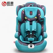 Ganen 感恩 儿童安全座椅0-12岁¥599.00 2.0折