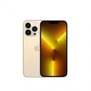 Apple 苹果 iPhone 13 Pro (A2639) 256GB 金色 支持移动联通电信5G 双卡双待手机