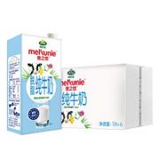 Arla 爱氏晨曦 阿尔乐 麦之悠 脱脂纯牛奶 1L*6盒 礼盒装¥33.36 6.2折 比上一次爆料降低 ¥2.29