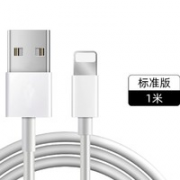 collen 科邻 苹果数据线 1米¥2.90 0.4折