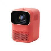 xming 小明科技 Q1 家用投影仪 珊橘红1099元