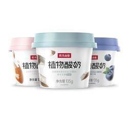 PLUS会员:NONGFU SPRING 农夫山泉 植物酸奶 巴旦木味 135g *12杯装