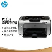 HP 惠普 LaserJet Pro P1108 黑白激光打印机1369元