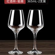 LIBBEY 利比 红酒杯 365ml*2只¥7.90 2.8折