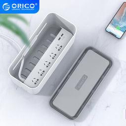 PLUS会员:ORICO 奥睿科 5位收纳盒插座 1.8m