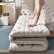 PLUS会员:黛恒严选 乳胶床垫 90*190*5cm