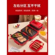 Silencare 无言 SC-K202 多功能早餐机 标配(三明治机+蒸煮锅)