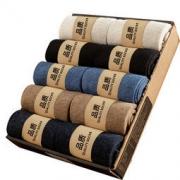 LOVE FITS 男士短袜 10双装6.9元包邮(需用券)