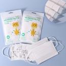 WISLIBE 维世力博 宝宝一次性卡通口罩 10个装¥18.24 1.9折