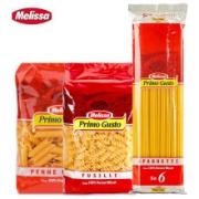 Melissa 麦丽莎 意面套装空心粉 直条+螺旋+好味斜切 共3袋(1500g)