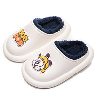 BoBDoG 巴布豆 儿童棉拖鞋