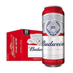 Budweiser 百威 听装啤酒 麦芽熟啤 清啤黄啤550ml*15罐 整箱