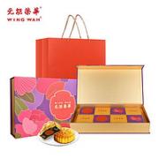 WING WAH 元朗荣华 红豆花色礼月月饼礼盒 470g¥64.00 4.3折 比上一次爆料降低 ¥34.4