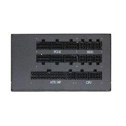 FSP 全汉 Hydro GE850 金牌全模电脑电源 额定850W
