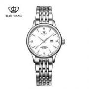 TIAN WANG 天王 昆仑系列 LS5876S/D-A 女士钢带机械表 白色