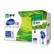 PLUS会员:MENGNIU 蒙牛 低脂高钙牛奶 250ml*16盒39.9元