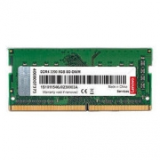8日0点:Lenovo 联想 DDR4 3200MHz 笔记本内存条 8GB 普条