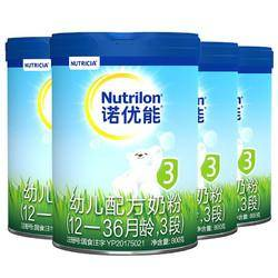 PLUS会员:Nutrilon 诺优能 活力蓝罐系列 幼儿配方奶粉 3段 800g*4罐