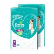 Pampers 帮宝适 婴儿拉拉裤 XL136片152元