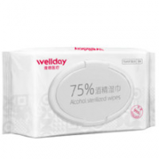 WELLDAY 维德 75%酒精湿巾 50片*3包 赠10只口罩¥6.90 1.4折 比上一次爆料降低 ¥3.7