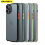 PISEN 品胜 苹果12 硅胶手机壳13.9元包邮(需用券)