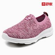 shuyue 舒悦 33322  中老年健步鞋