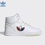 adidas 阿迪达斯 FX7692 男女款运动鞋¥182.58 比上一次爆料降低 ¥90