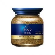 AGF Maxim马克西姆 中度烘焙 冻干速溶咖啡粉 80g 蓝罐49.5元(需买2件,共99元)