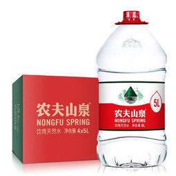 NONGFU SPRING 农夫山泉 饮用天然水5L*4桶 整箱装 桶装水
