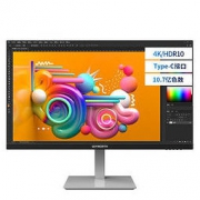 SKYWORTH 创维 28英寸4K显示器IPS屏幕Type-c手机投屏DP升降底座HDMI电脑高清HDR显示屏28U1 28U11499元